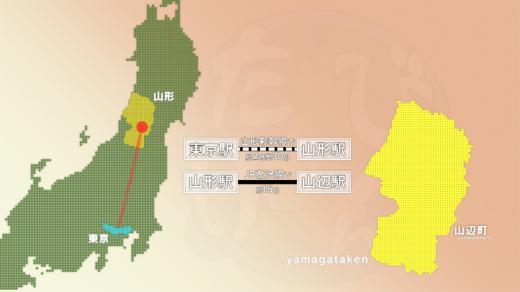 【#1352】繊維と織物のまち〜山辺町 (8月1週)/