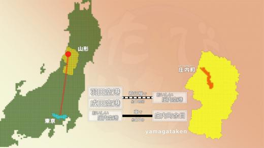 【#1353】ごはんのおとも〜庄内町 (8月3週)/