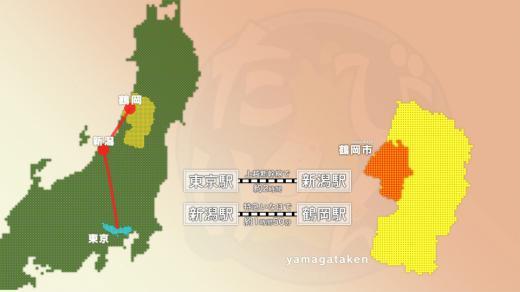 【#1363】夫婦で楽しむ庄内〜鶴岡市 (10月4週)/