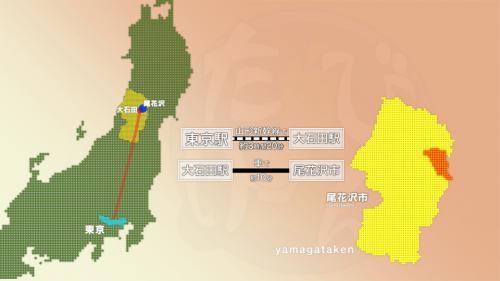 「【#1369】花笠のまちめぐり〜尾花沢市(12月1週)」の画像