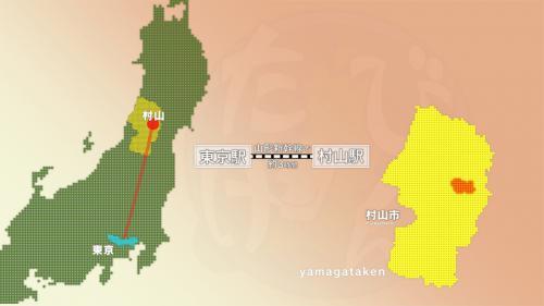 「【#1370】そばの里をめぐる〜村山市(12月2週)」の画像
