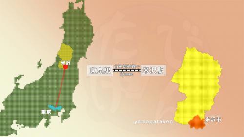 「【#1371】冬のあったか温泉旅・小野川温泉〜米沢市(12月3週)」の画像
