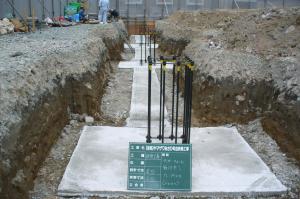 「基礎工事の始まり」の画像