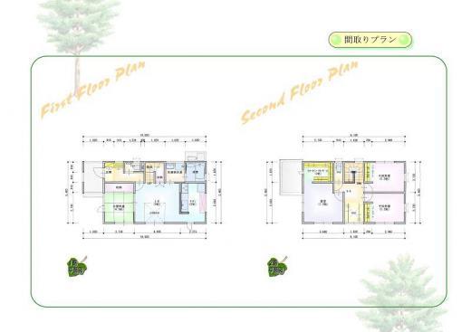 Limited30  /1,431.6万円+税/