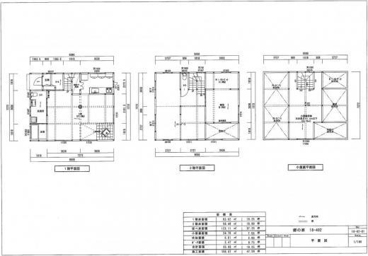 郷の家 47.50坪(402S)/2,265万円+税/