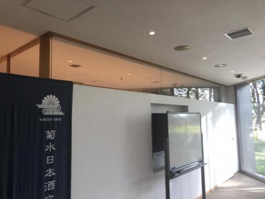 内部空間のデザイン〜〜新潟の出張〜〜/