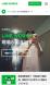 LINE Worksの活用:2021/02/15 08:42