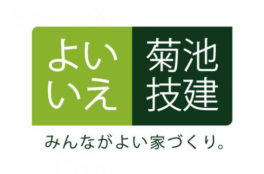 インターンシップ 〜大学生編2〜/