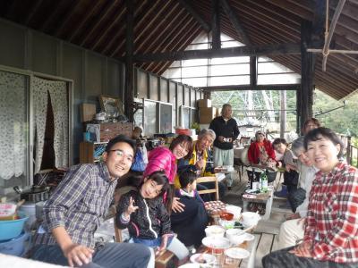 「スローフード山形芋煮会」の画像