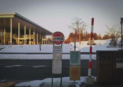 上杉神社バス停前/