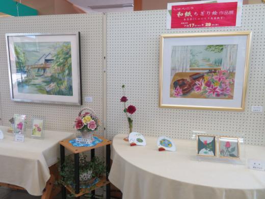 「和紙ちぎり絵作品展」展示中♪/