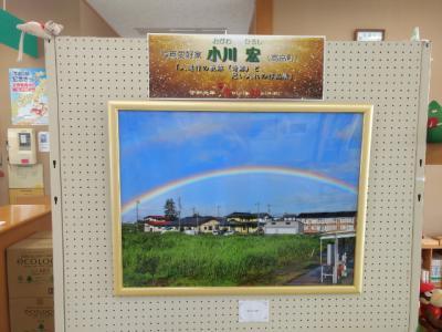 「小川 宏さん写真展開催中!!」の画像