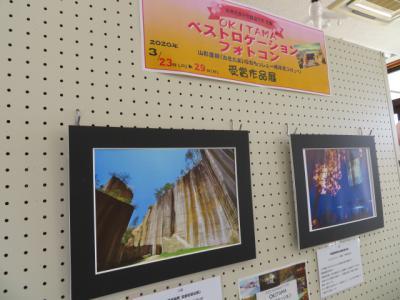 「フォトコンテスト受賞作品展、開催中!」の画像