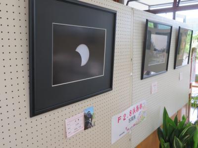 「F2.8倶楽部、写真展開催中!」の画像
