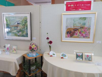 「「和紙ちぎり絵作品展」展示中♪」の画像