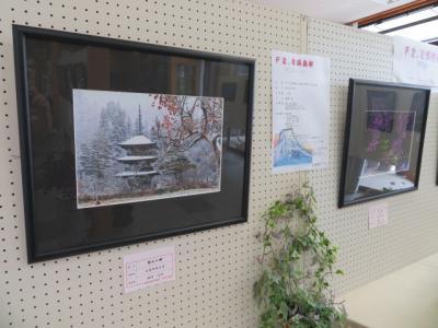「写真展、開催中!」の画像