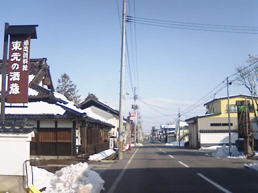 2009/02/09 06:43/柳町界隈を歩く。