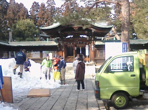 2009/02/12 20:42/雪がない!