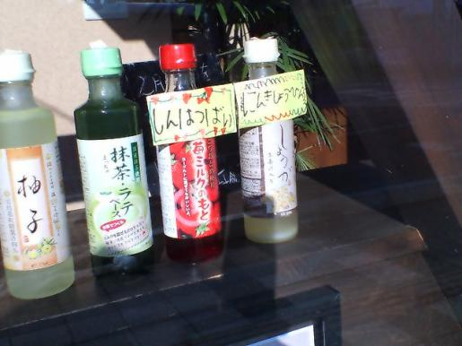 2011/03/02 04:27/NHK第一です。