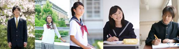 2010/05/02 10:40/学生服お探しの学校さまへ