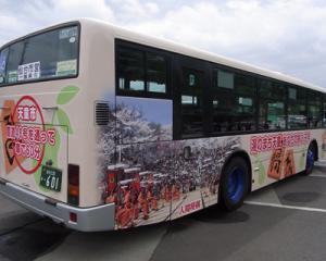 「ラッピングバス いよいよ運行」の画像
