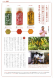 〈Thanks〉月刊山形ゼロ・ニィ・サン様|山形の新た..:2019/09/06 21:56