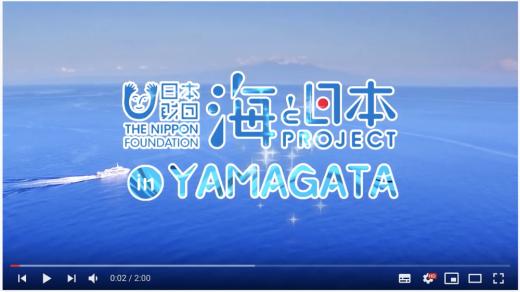 海と日本プロジェクト/
