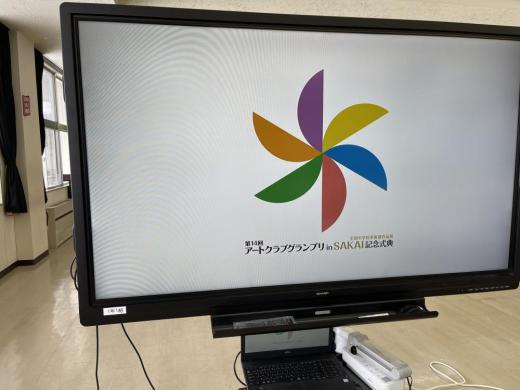 第14回アートクラブグランプリinSAKAI表彰式/