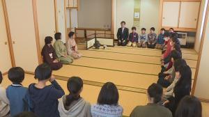 「2月16日〜放送 みんなの世界「米沢市立興譲小学校 6年茶道教室」」の画像