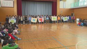 「3月16日〜放送 みんなの世界米沢市立松川小学校「6年生ありがとう集会」」の画像