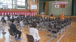 「4月16日〜放送 みんなの世界米沢市立東部小学校 「入学式」」の画像