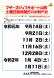 土曜日臨時閉庁のお知らせ:2019/08/21 10:16