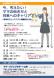 11月『社会保険労務士セミナー』開催のお知らせ:2019/10/03 10:26