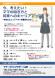 2月『社会保険労務士セミナー』開催のお知らせ:2020.01.08