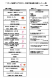 「マザーズ就職フェア2020」参加予定企業・相談コーナ..:2020.01.23