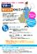 6月『社会保険労務士セミナー』開催のお知らせ:2020.05.21