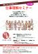 10月「第2回 仕事理解セミナー」開催のお知らせ:2020/09/02 14:20