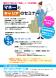 10月「社会保険労務士セミナー」開催のお知らせ:2020/09/07 10:16