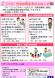 10月「特別事業相談事業」開催のお知らせ:2020/10/01 11:53