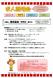 求人説明会inハローワークプラザやまがた 開催のお知ら..:2020/12/22 11:49