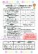 【4/9追記アリ】4月5月6月の就職支援セミナー&模擬..:2021/04/09 11:26
