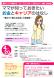 【4/14追記アリ】 4月「社会保険労務士セミナー」開..:2021.04.14