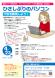 4月PC講座「ひさしぶりのパソコン」開催のお知らせ:2021/04/01 09:30