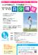 4月『ママの自分理解』セミナー開催のお知らせ:2021/04/01 09:30