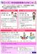 6月「特別相談事業」開催のお知らせ:2021/05/13 13:30