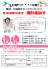 5月&7月「社会保険労務士 個別相談会」開催のお知らせ:2021/05/31 09:41