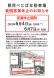 県民べにばな駐車場 東側営業休止のお知らせ:2021/06/04 10:03