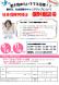 9月&11月「社会保険労務士 個別相談会」開催のお知ら..:2021/08/02 09:30