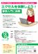【9/27追記アリ】10月PC講座「エクセルを体験しよ..:2021/09/01 09:30