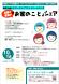 10月セミナー【夫婦で考えるワークライフファミリーバラ..:2021/09/10 14:54